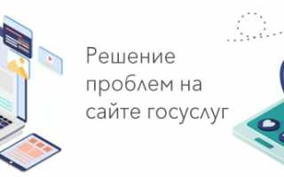 Госуслуги, личный кабинет: все возможности портала госуслуг