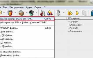 Взломать пароль администратора – не проблема: три совета хакера