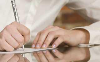 Кредитэкспресс финанс официальный сайт узнать задолженность