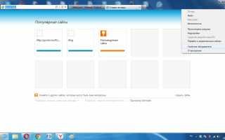 Как посмотреть сохраненные пароли на Андроид в браузере