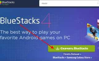 Мобильное приложение банка Открытие – скачать на Android и iPhone