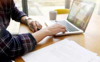 Мани на диване — Займы онлайн, личный кабинет