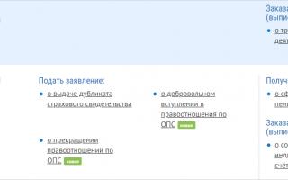 Пенсионный фонд Красноперекопск — адрес, телефон, режим, график и часы работы