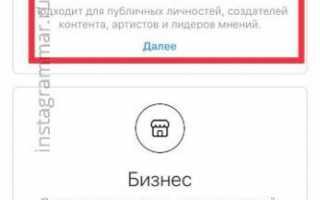 Аккаунт автора в Инстаграм: возможности и недостатки