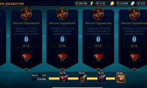 Гайд по Raid Shadow Legends — Как быстро развиваться