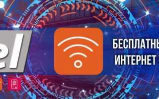 Способы оплаты интернет АТЕЛ Рыбинск