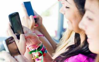Вход в viber с пк и  онлайн через страницу личного кабинета