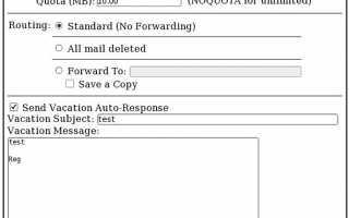 Обзор популярных решений для быстрого развертывания почтового сервера
