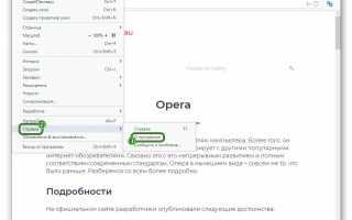 Как убрать автозаполнение паролей. Как удалить сохраненный пароль в браузере Opera, Chrome и Mozilla