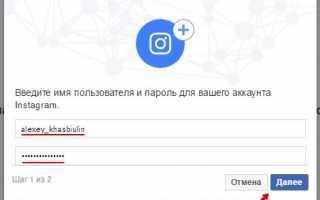 Настройка рекламных аккаунтов на Facebook