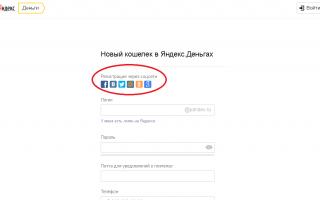 Как войти в мой кошелек Яндекс.Деньги в личный кабинет: все способы