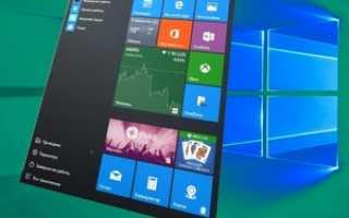 Методы входа в учётную запись Майкрософт в Windows 7 и 10