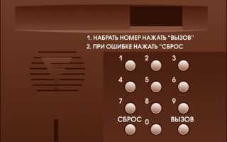Универсальный код для домофона – возможность бесключевого доступа