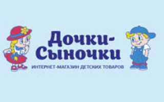 Интернет-магазин Бонприкс Россия: регистрация нового клиента