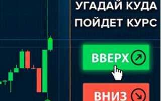 Новичкам: основные действия после регистрации на Wmmail.ru, и как заработать