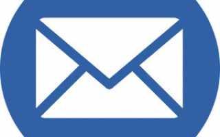 Что делать, если забыл логин ВКонтакте (или логин ипароль)