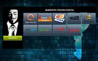 7 сайтов для заработка без вложений – халява с выводом на Киви кошелёк