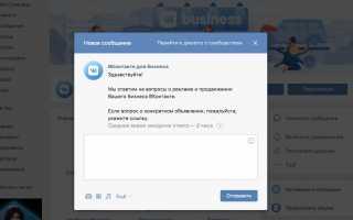 Как с нуля сделать свою первую рекламу во ВКонтакте. Пошаговое руководство