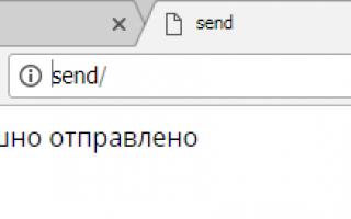Организация службы электронной почты в локальной сети