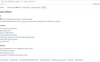 Отзыв: Twirpx.com — электронная библиотека — Электронная библиотека — мощный инструмент к познанию мира!