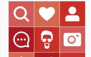 Администратор в Инстаграм: как стать и зарабатывать, что это за работа, что делает админ, «видеообзор»
