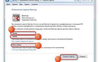 Как узнать пароль учетной записи в майкрософт. UserLevel2system и узнаем пароль администраторской учетной записи