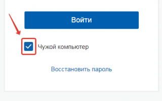 Личный кабинет Госуслуги Волгоград – официальный сайт, вход, регистрация