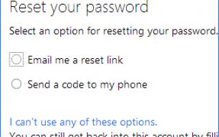 Как сбросить пароль администратора windows 8.1