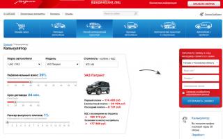 Каркаде Лизинг: условия продажи авто и отзывы + личный кабинет на официальном сайте