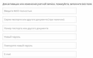 Личный кабинет УРГЭУ: функционал аккаунта, главные преимущества