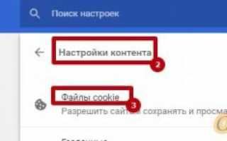 Как удалить пароль в Одноклассниках при входе в браузере: простая инструкция