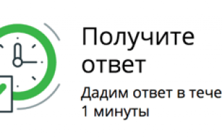 ООО МФК Мани Фанни онлайн – официальный сайт MoneyFunny займ