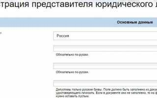 ВТБ Брокер личный кабинет онлайн обзор