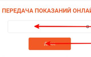 Ekb esplus ru личный кабинет — заполнение анкеты абонента, вход