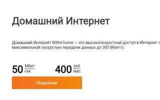 Оператор «Нетбайнет»