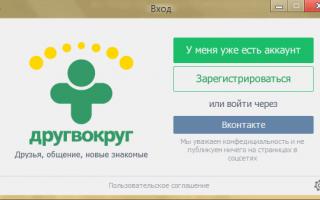 Мобильный сайт знакомств Мир Вокруг! — Мир Вокруг сайт знакомств без регистрации бесплатно!