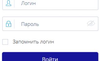 Пошаговый процесс регистрации личного кабинета БайкалИнвестБанка, использование мобильного приложения