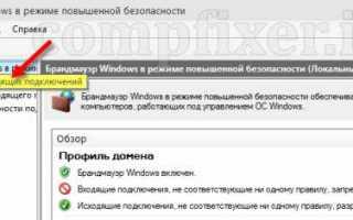 Как получить доступ к сетевой папке без пароля в Windows 10?