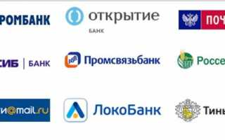 Омские кабельные сети: вход в личный кабинет