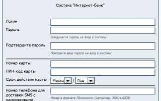 Бесплатный телефон горячей линии Курскпромбанк