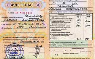 Запись в ГИБДД на экзамен и пересдачу экзамена для получения водительского удостоверения