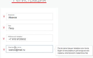 Личный кабинет Госуслуги Октябрьск – официальный сайт, вход, регистрация