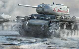 Украли аккаунт World of Tanks