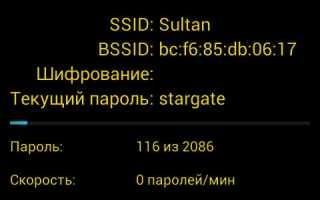Путеводитель по менеджерам паролей для Android, часть 1