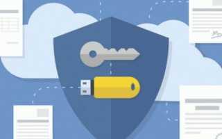 Как восстановить пароль ЭЦП: пошаговая инструкция