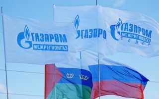 Газпром Межрегионгаз Север (severrg.ru): передать показания счетчика