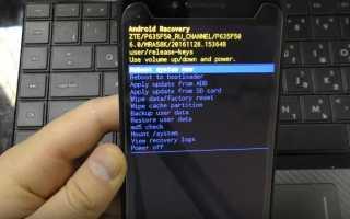 Как самостоятельно поменять пароль на Wi-Fi роутере D-Link, TP-Link, ASUS, Zyxel, Huawei, ZTE, Xiaomi