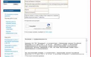 УК Дзержинец Личный кабинет — Официальный сайт
