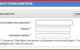 Личный кабинет РКС Энерго — Ленинградская область