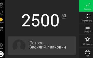 Яндекс Таксометр — как пользоваться водителю, подробная инструкция